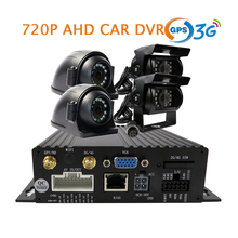 Free Shipping 4CH GPS 3G SD 720P AHD Car DVR MDVR Video Recorder Real-time Monitor + 4 Pcs Rear Side Front View Metal Car Camera