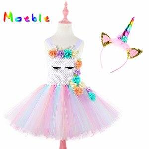 Image 1 - Moeble Flower Unicorn tutu Dresses girls with headband Halloween Christmas Cosplay Costume Children Kids Birthday party dresses