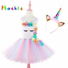 Moeble unicornio con flores vestidos con tutú para chicas con diadema Halloween traje de Cosplay de Navidad niños vestidos de fiesta de cumpleaños