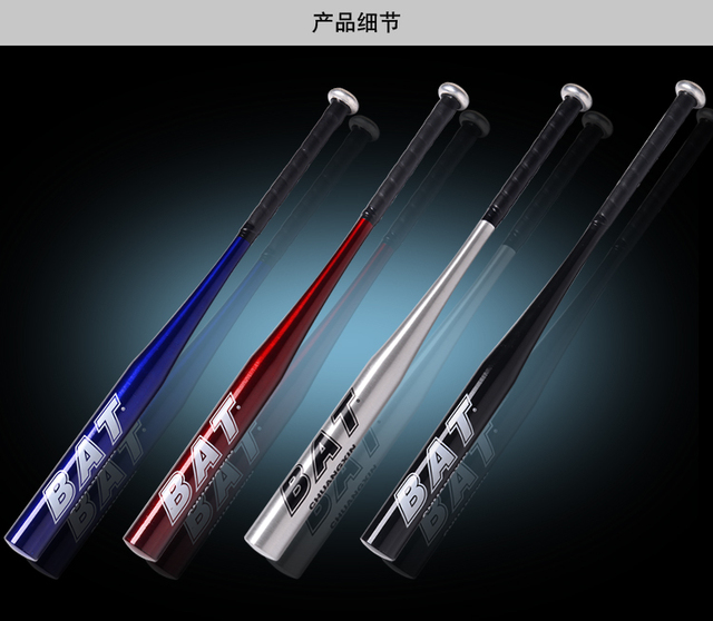 "2018 New Aluminium Alloy Baseball Bat of The Bit Hardball Bats 20""25"" 28"" 30"" 32"" 34"" Inch Black Red White Blue 3"