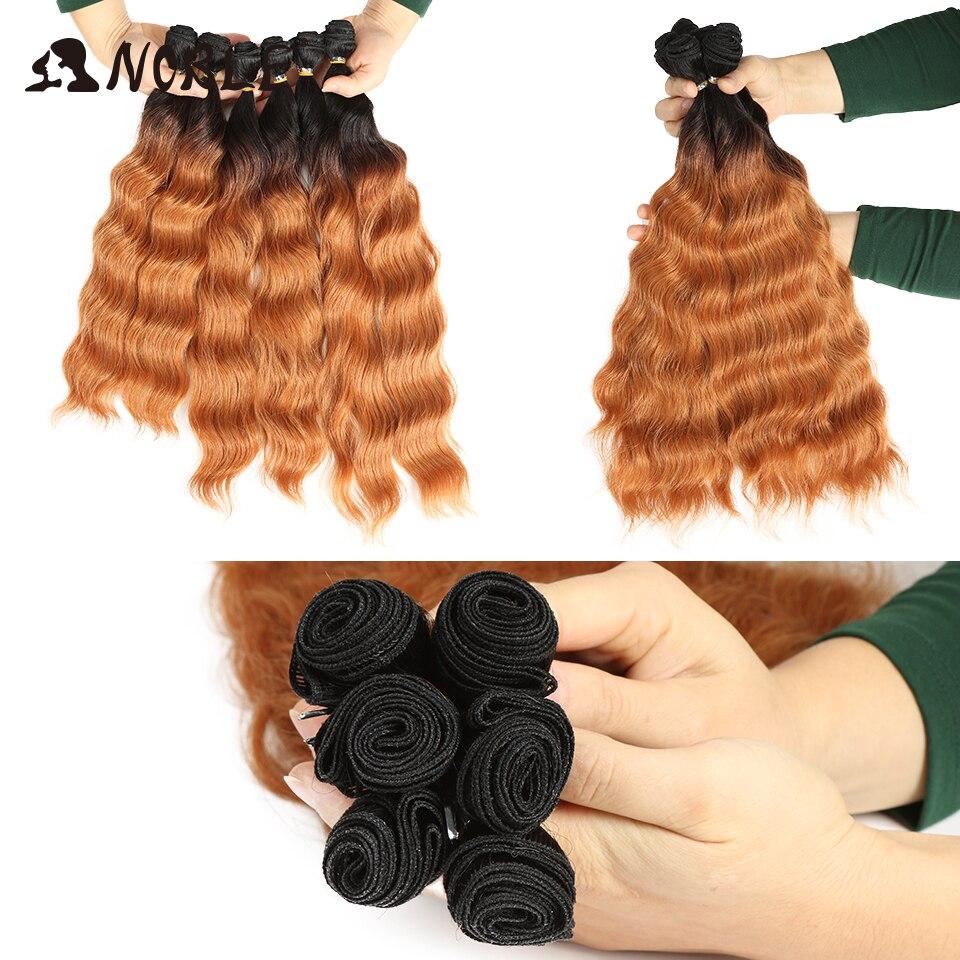 média do laço frente ombre cabelo pacotes