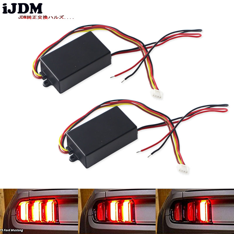 IJDM (2) 3-Step Sequential Dynamic Chase Flash Module Boxes For Car Ford Mustang Taillamp Front Or Rear Turn Signal Light