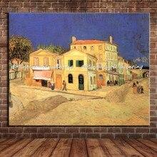 A casa amarela de vincent van gogh 100% reprodução artesanal pintura a óleo sobre tela arte da parede para sala estar do hotel decoração