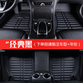 free shipping leather car floor mat for kia rio JB New Pride Rio5 2005 2006 2007 2008 2009 2010 2011 2nd generation