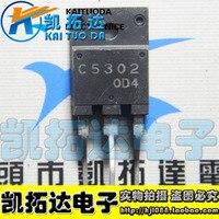 2SC5302 C5302 10pcs