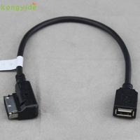Pretty Audio Adaptor USB Flash Drive Cable For Mercedes Benz AMI Connector
