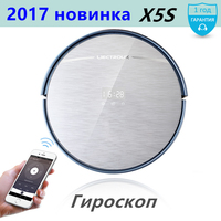 Free ALL LIECTROUX Robot Vacuum Cleaner X5S Mobile WIFI APP Control Navigation Water Tank Lion