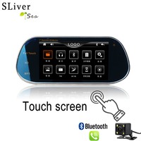 SLIVERYSEA 7 inch Rearview Mirror Monitor Full Screen Touch Phone Connect to Each Other HD MP5 Player With Bluetooth #B1198