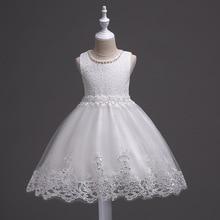 купить New children's lace princess dress girls dress pettiskirt wedding dress baby show birthday party dance costume по цене 488.37 рублей