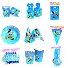Mickey Theme Party Supplies Balloon,Wrapper topper,Loot bag,Banner/Flag,Paper plates/Candy Popcorn box/blowout whistle Wedding(China)