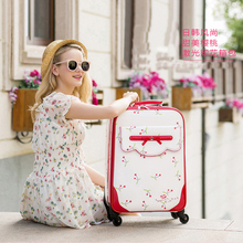 Прекрасный, красивый PU 16''20'24 дюймов Размер багаж на колесиках фирменный туристический чемодан на вращающихся колесиках подарок