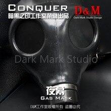 Erotic gas breath control