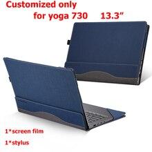 Funda de diseño creativo para Lenovo Yoga Funda personalizada de cuero PU para ordenador portátil, película de pantalla Stylus para Yoga 2013 13, 730, 720