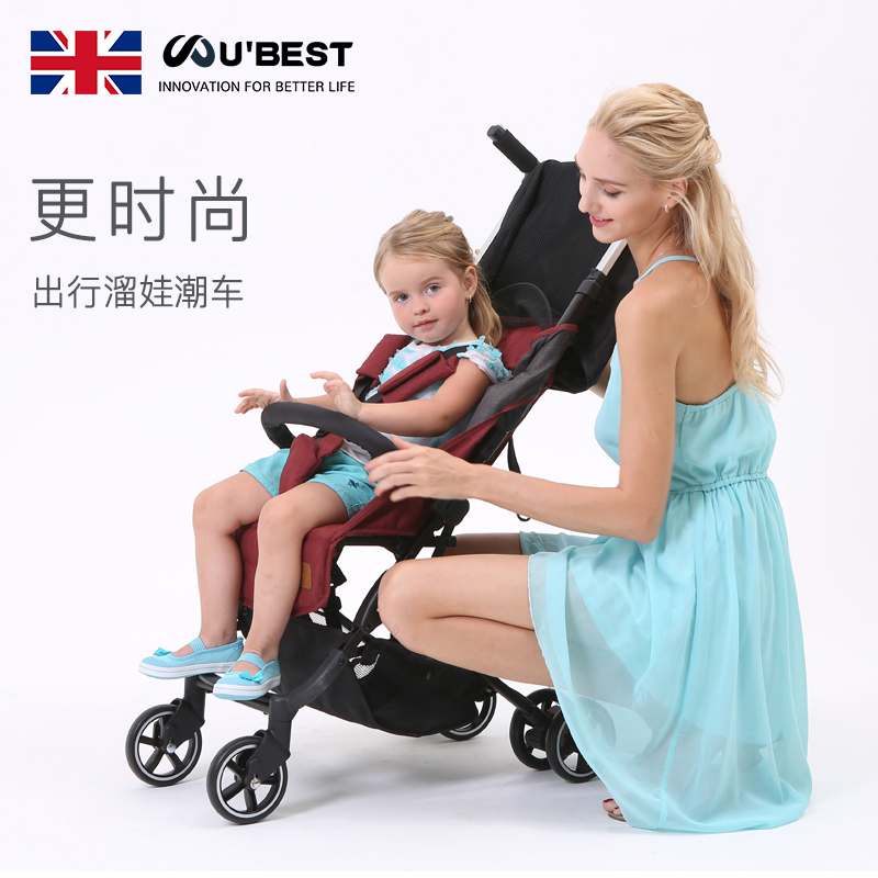 Babyfond Baby Stroller Portable can sit and Lying trolley Folding Baby Umbrella carts can be on plane