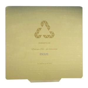 Image 4 - Энергичный новый обновленный 3D принтер Tronxy X5S Heatbed,330x330 мм Удаление пружинный стальной лист с подогревом кровати применяется PEI Flex Plate
