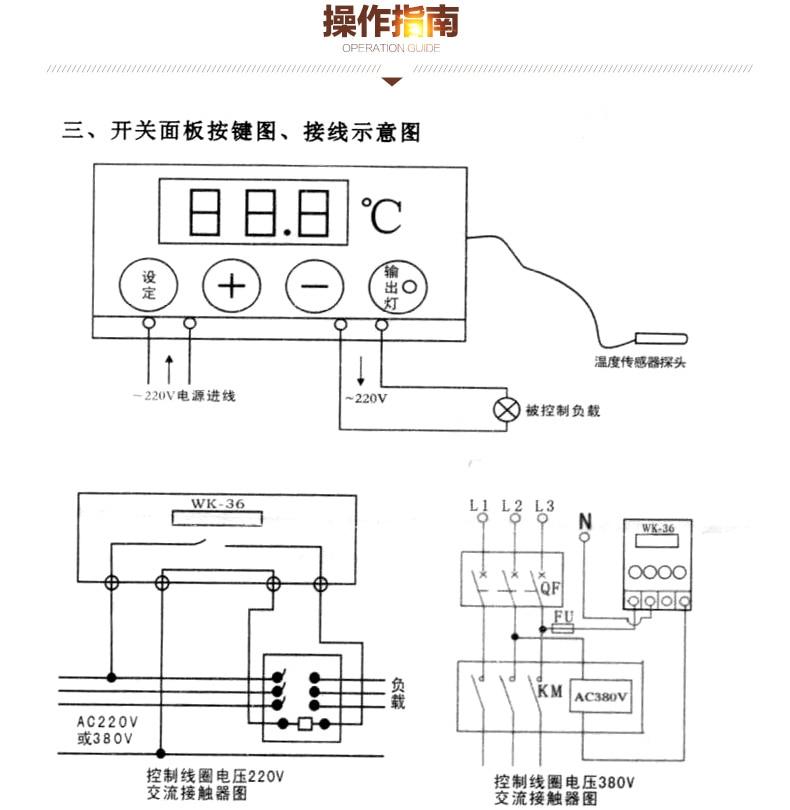 1 PCS Microcomputador inteligente display digital controlador
