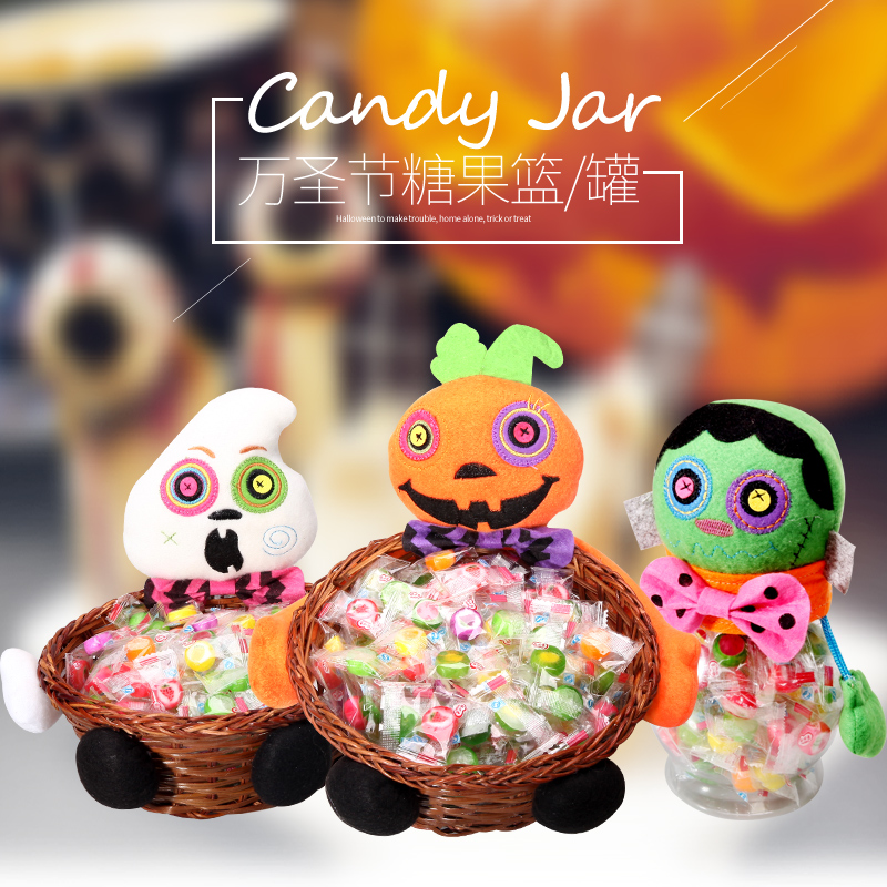 halloween decorations props children candy box creative kid pumpkin halloween candy boxes sugar basket home party - Halloween Supplies
