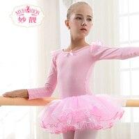 New Arrival Children Ballet Tutu Dress Swan Lake Multicolor Ballet Costumes Kids Girl Ballet Dress For