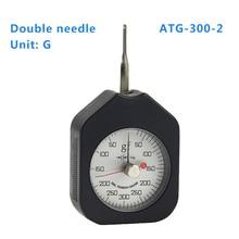 ATG-300-2 циферблат измеритель натяжения аналоговый силовой датчик ДВОЙНОЙ УКАЗАТЕЛЬ силы Инструменты 300g