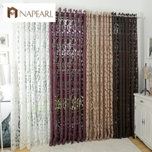 Luxury fashion style semi-blackout curtains kitchen curtains window living room living room curtain panel jacquard fabrics door cheap NAPEARL Decoration + Full Light Shading Cafe Hotel Office Home Flat Window General Pleat Rope Woven Exterior Installation