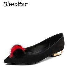 цена на Bimolter Fashion Sheep Suede Flats Slip On Women Casual Fur Ball Decor Shoes Pointed Toe Elegant Lady Flats Shoes Low Heel FC056