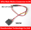 2PCS/LOT High Quality 4Pin Male Molex Connector to DC 5.5*2.5mm Male Connector     50CM   18AWG