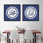 Arabic Calligraphy P...