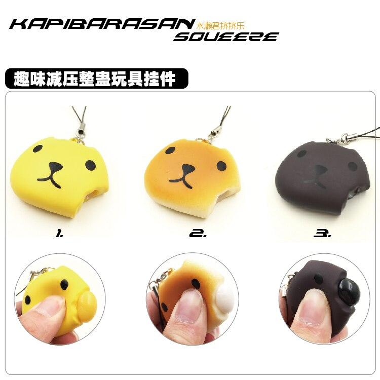 4cm kawaii squishy kapibarasan pressa fyllda bulle leksaker för - Reservdelar och tillbehör för mobiltelefoner