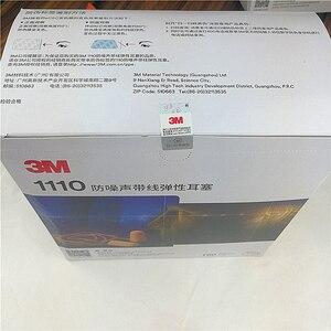 Image 2 - 100 คู่/กล่อง 3 M 1110 สายทิ้งโฟมปลั๊กอุดหูปลั๊กอุดหู