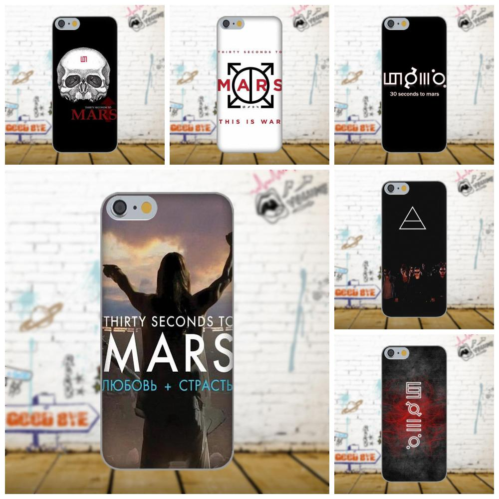 Oedmeb 30 Seconds To Mars Clouds Dark Grunge Hipster Indie For Galaxy A3 A5 A7 J1 J3 J5  ...