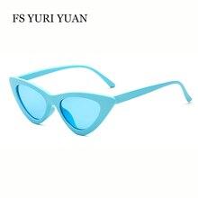 Fashion Women Cat Eye Sunglasses Brand Designer Small Size Frame Color Lenses Sun Glasses UV400 2017