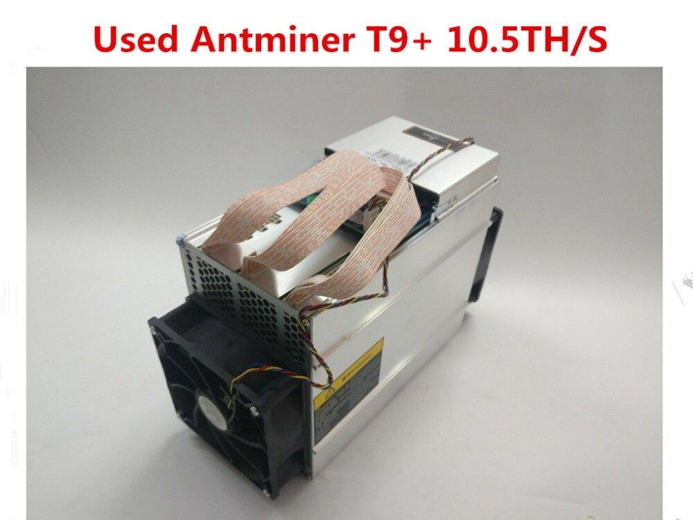 Utilizzato AntMiner T9 + 10.5 T Bitcoin Minatore Asic BTC BCH Minatore Economico Di WhatsMiner M3 M10 S9 S9i S9j z9 Mini DR3 S15 T15 D5 DR5Utilizzato AntMiner T9 + 10.5 T Bitcoin Minatore Asic BTC BCH Minatore Economico Di WhatsMiner M3 M10 S9 S9i S9j z9 Mini DR3 S15 T15 D5 DR5