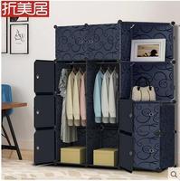 Простой шкаф собирает Экономики тип ткани Art Шкаф простой современный получить небольшой шкаф пластиковые сочетание стальная рама si