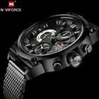 Top Luxury Brand NAVIFORCE Man Waterproof Clock Men's Analog Quartz Date Watches Men Sport Full Steel WristWatch