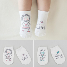 0 4 Years Baby Socks Cute Boy Girl Children Cotton Slip Bottom Small Socks Soles Anti