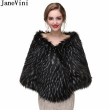 JaneVini สีดำ Bolero Winter Cape(China)
