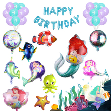 Little Mermaid Partt Foil Balloon Balloons Girl Happy Birthday Party Gift Cartoon Princess Helium Air