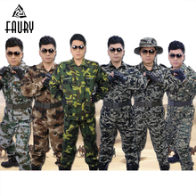 Men Military Uniform Clothes Sets Camouflage Suit 100% Polyester Tactical Army Combat Man Militar Security Costumes Top+Pants tactical military uniform army militar men s clothing cs combat uniform camouflage hunting clothes jacket pants sets