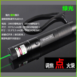Cost price 3w 3000m 532nm high power military green laser pointers SD Laser 301 burning match,burn cigarettes+Charger+gift Box