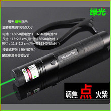 cost price 3000mw/3w 532nm high power military green laser pointers SD Laser 301 burning match,burn cigarettes+Charger+gift Box