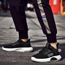X Brand Korean Fashion Breathable Golden Men Sneakers Microfiber Mesh Elastic Platform Bottom Men Shoes Casual zapatillas hombre