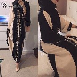 Мусульманин открытым Абаи платье элегантный кружевной кардиган длинный халат кимоно Рамадан арабское, с длинными рукавами турецкий Исламс...