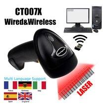 CT007X Wireless Code Bar Scanner 1D 2.4G Wired USB Auto Scanning Laser Light 1D Bar Code Reader For Computer 1D Wireless Scanner