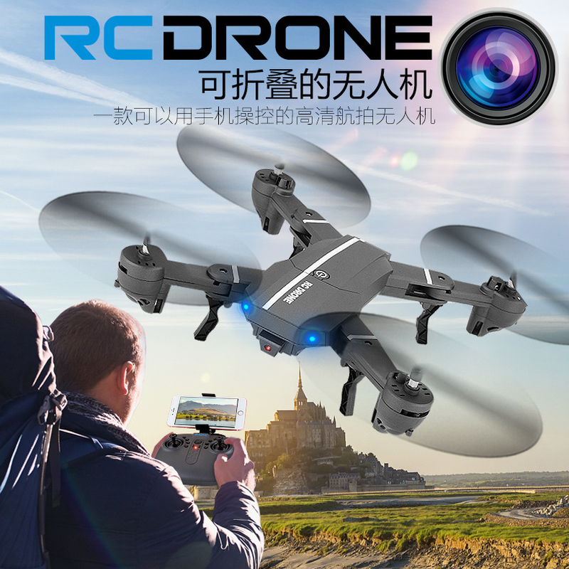 8807W Drone With 0.3MP HD Camera Or 2MP HD Camera Foldable RC Quadcopter Altitude Hold Helicopter WiFi FPV Pocket Drone