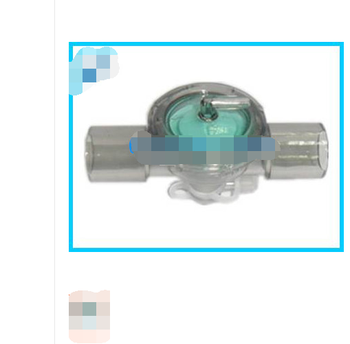 For Taiwan breathing tube exhalation valve check valve