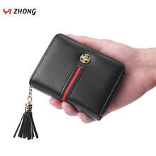 YIZHONG Women Card&ID Holders Leather Purses Travel Wallet Passport Holder Document Organizer Credit Card&Business Card Holder waterproof pvc transparent passport cover case women travel id card holders business credit card holder