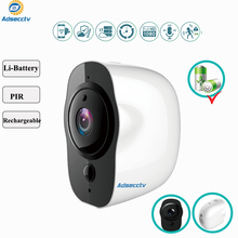 Wire-Free Outdoor Security IP Camera 1080P HD Wireless WIFI Camera Battery Powered Surveillance Waterproof IP65 Two Way Audio 832 ip65 waterproof ip camera page 5