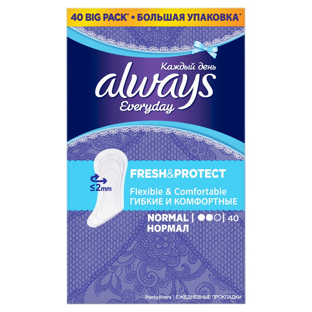 ALWAYS Daily Hygiene Pads Every Day Fresh & Protect Normal 40 pcs women s sanitary pads strip always ultra night 4 size 26 pcs sanitary pads feminine hygiene products
