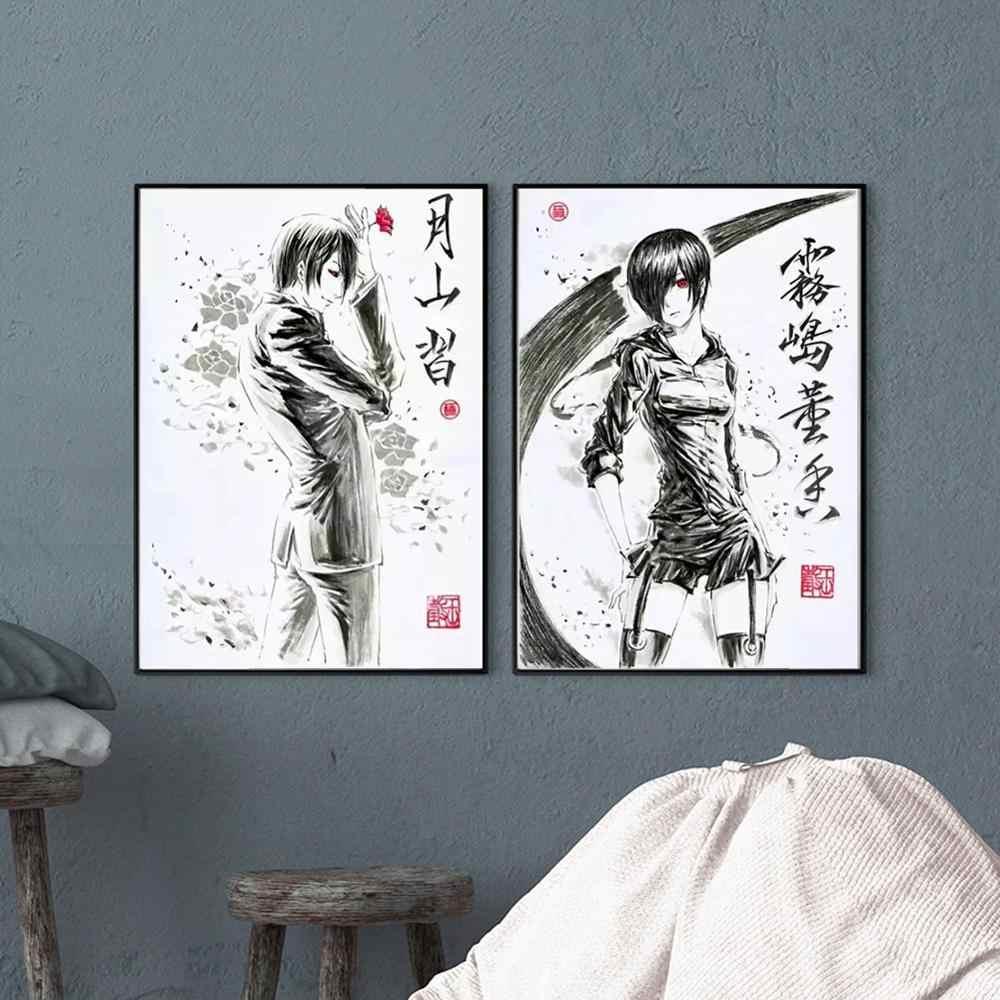 Sketsa Pensil Pencil Sketch Tokyo Ghoul Anime Jepang Komik Poster Dekoratif Lukisan Kanvas Vintage Stiker Dinding Dekorasi Rumah Hadiah Lukisan