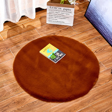 New fashion imitation rabbit fur carpet customizable bedroom bedside blanket home thickening rugs living room round floor mat